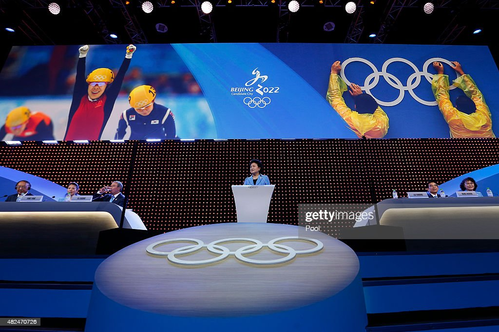 China's Vice Premier Liu Yandong delivers a speech during Beijing's 2022 Olympic Winter Games bid presentation at the 128th IOC session on July 31...