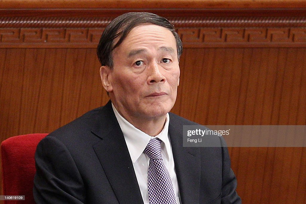 China's Vice Premier <a gi-track='captionPersonalityLinkClicked' href=/galleries/search?phrase=Wang+Qishan&family=editorial&specificpeople=692964 ng-click='$event.stopPropagation()'>Wang Qishan</a> attends the opening ceremony of the Chinese People's Political Consultative Conference at the Great Hall of the People on March 3, 2012 in Beijing, China. The Chinese People's Political Consultative Conference opens on March 3 in Beijing.