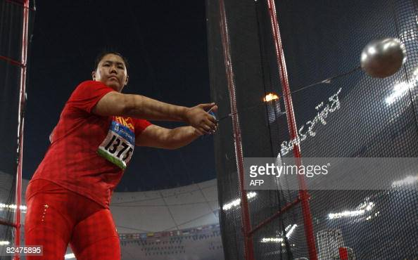 Women's Hammer Throw Stock Photos and Pictures | Getty Images