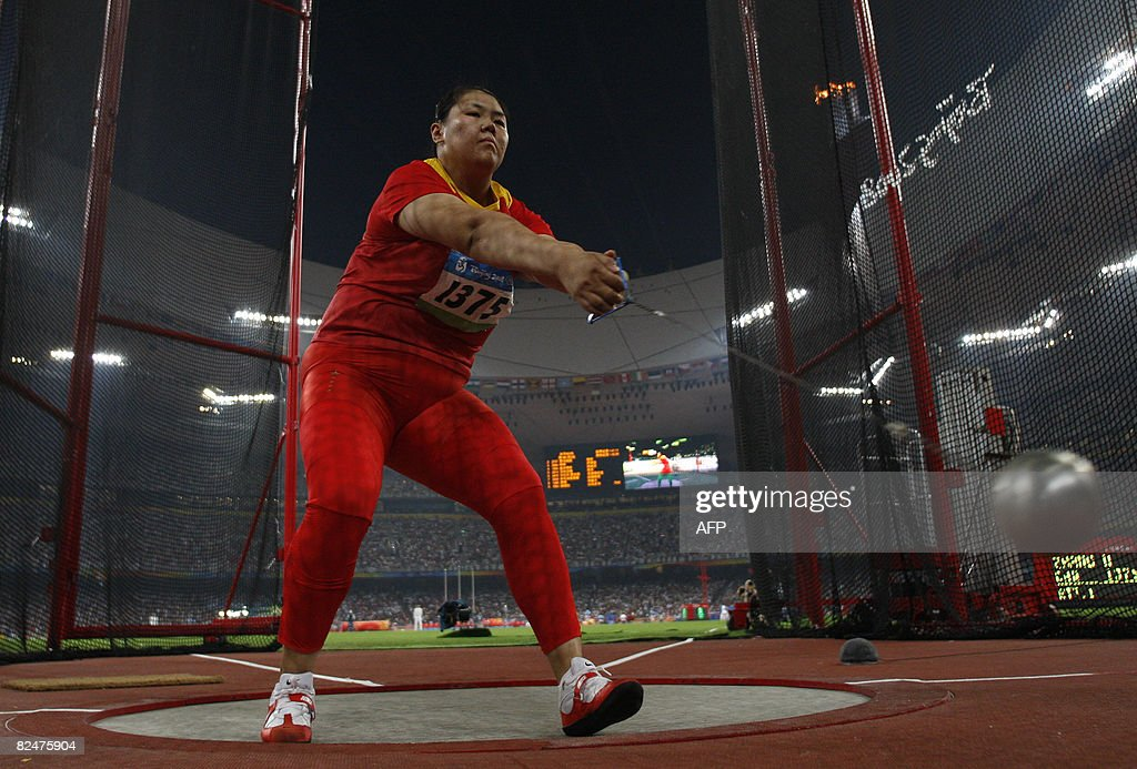 Olympics Day 12 - Athletics | Getty Images