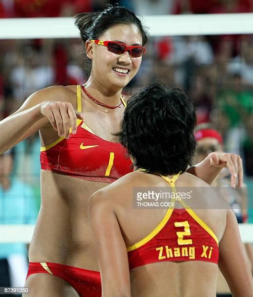 Zhang Xi Elaine Zhang Stock Pho...