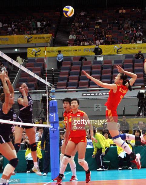 China's Zhou Suhong during the FIVB Women's Volleyball World Championship second round match between China and the Netherlands in Osaka Japan on...