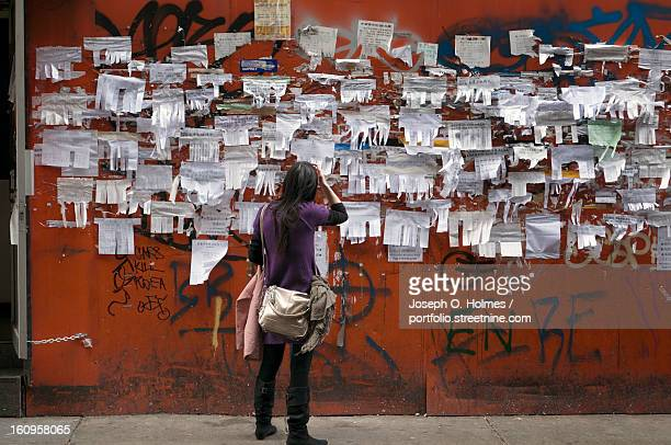 Chinatown Flyer Wall