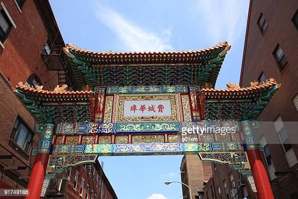 Entrée de Chinatown, à Philadelphie
