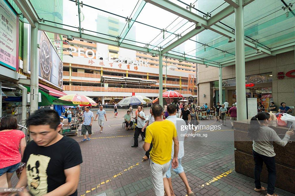 Chinatown MRT Train Station, Singapore : ストックフォト