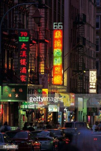 Chinatown , New York City , USA