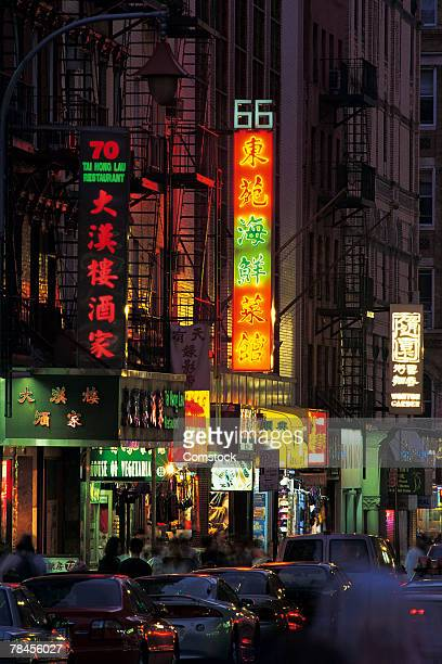 Chinatown , New York City , USA