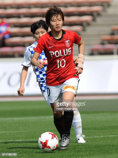 Chinatsu Kira of Urawa Red Diamonds Ladies in action during the Nadeshiko League match between Urawa Red Diamonds Ladies and Mynavi Vegalta Sendai...