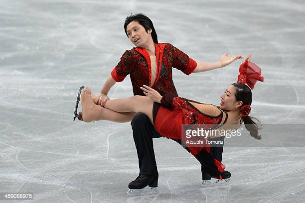 Chinatsu Nakazawa and Kokoro Mizutani of Japan performs in the Ice dance free dance during All Japan Figure Skating Championships at Saitama Super...