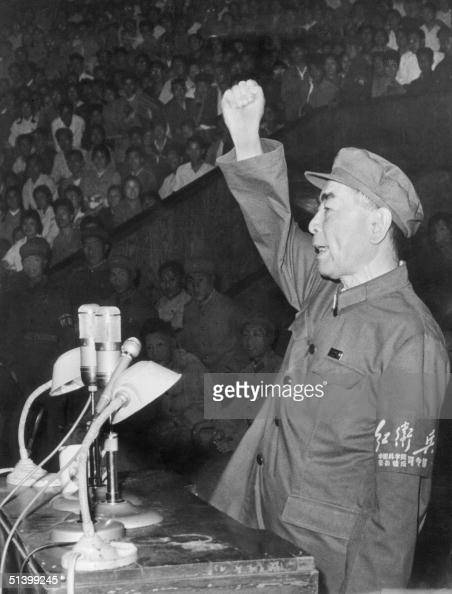 Zhu Enlai one of the leaders of the Chinese Communist Party and Prime Minister of China from its inception in 1949 until his death surrounded by the...