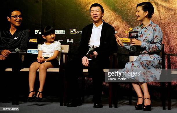 Chinese actor Chen Daoming actress Zhang Zifeng director Feng Xiaogang and actress Xu Fan attend the premiere of IMAX film 'Aftershock' featuring the...