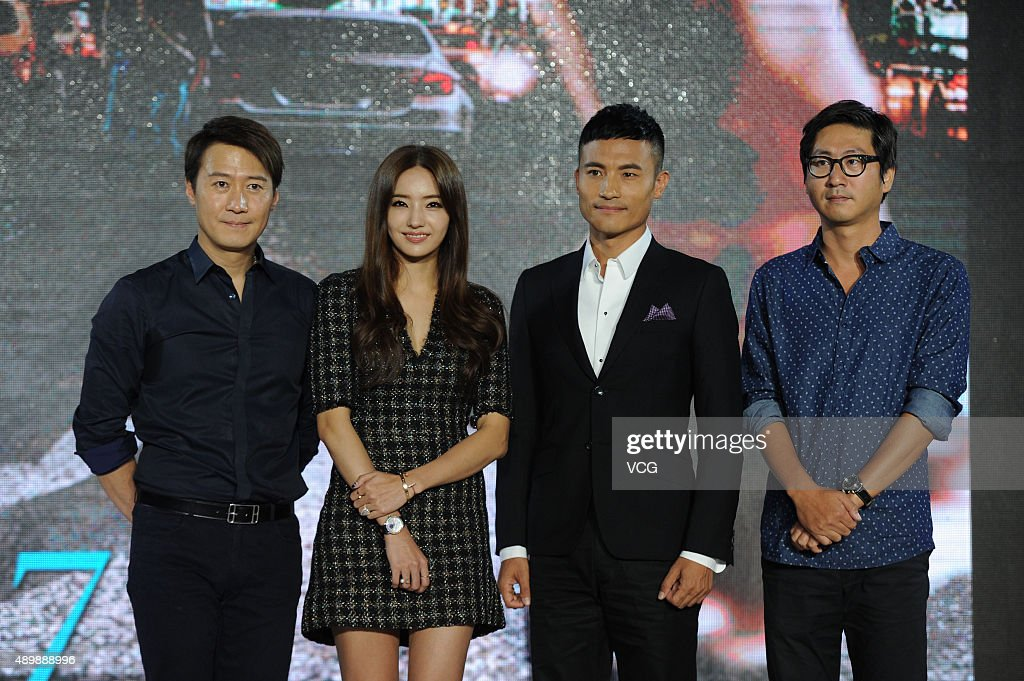 """The Guest"" Beijing Press Conference"