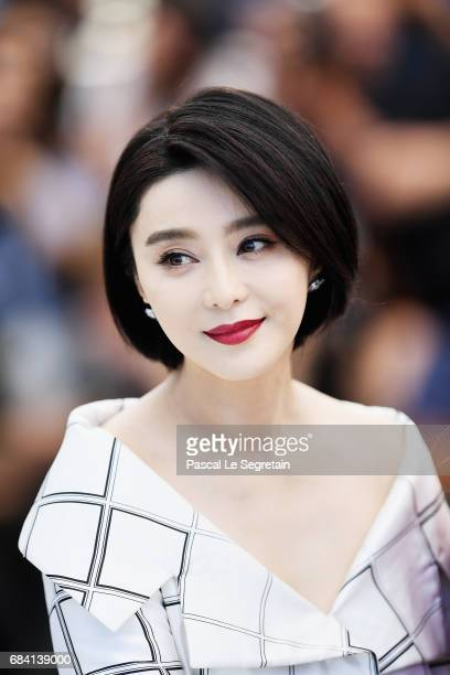 Chinese actress and member of the Feature Film jury Fan Bingbing attends the Jury photocall during the 70th annual Cannes Film Festival at Palais des...