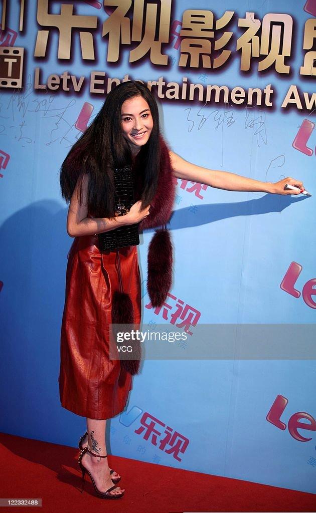 2011 Letv Entertainment Awards