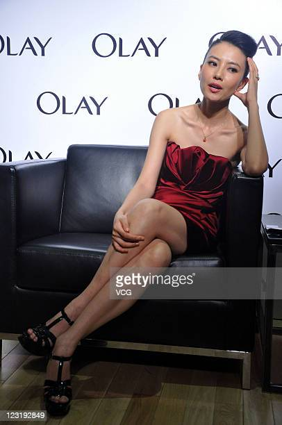 Chinese actress Gao Yuanyuan attends an OLAY new product launch on August 31 2011 in Beijing China
