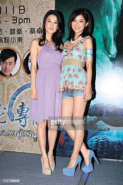Chinese actress Huang Shengyi and Hong Kong actress Charlene Choi attend the 'The Sorcerer And The White Snake' press conference on September 11 2011...