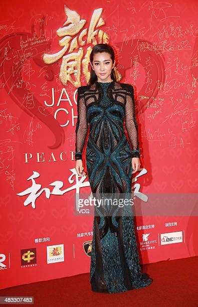 Chinese actress Li Bingbing attends Jacky Chen's charity birthday party on April 7 2014 in Beijing China