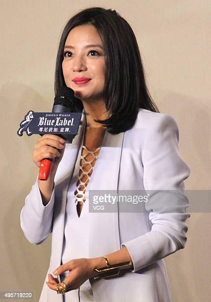 Chinese actress Vicki Zhao attends a press conference for short film 'The Gentleman's Wager' on November 4 2015 in Shanghai China
