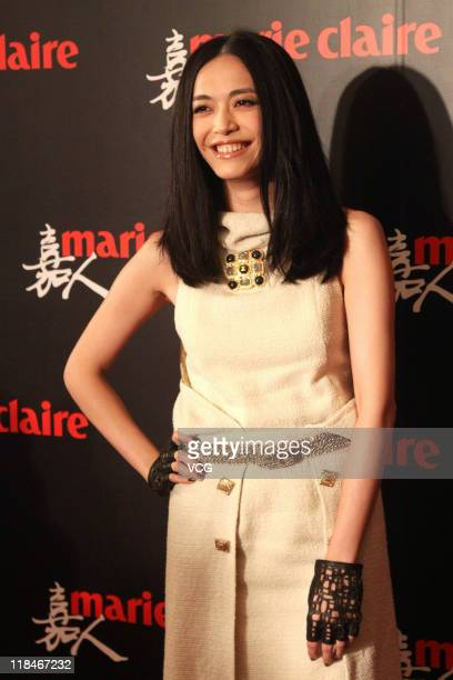 Chinese actress Yao Chen attends the 2011 Marie Claire Style China Crossover Global Top Fashion Design Awards ceremony at China's World Trade Center...