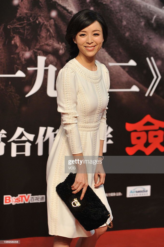 Chinese actress <a gi-track='captionPersonalityLinkClicked' href=/galleries/search?phrase=Zhang+Jingchu&family=editorial&specificpeople=242993 ng-click='$event.stopPropagation()'>Zhang Jingchu</a> attends 'Back To 1942' Premiere at National Indoor Stadium on November 25, 2012 in Beijing, China.