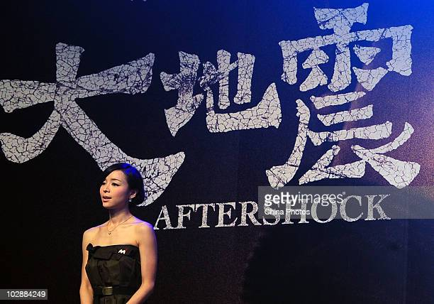 Chinese actress Zhang Jingchu attends the premiere of IMAX film 'Aftershock' featuring the 1976 Tangshan earthquake that killed 300000 people on July...