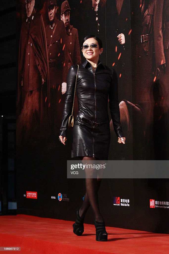 Chinese actress Zhang Ziyi attends 'Back To 1942' Premiere at National Indoor Stadium on November 25, 2012 in Beijing, China.