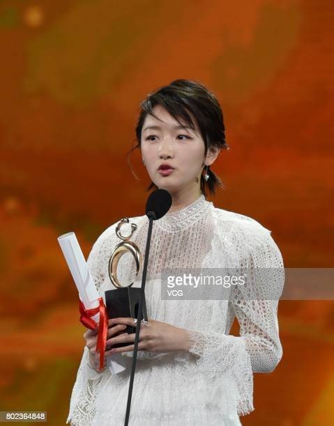 Chinese actress Zhou Dongyu wins the best actress award during the closing ceremony of 2017 BRICS Film Festival is held on June 27 2017 in Chengdu...