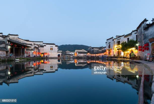 chinese ancient villages in nightfall