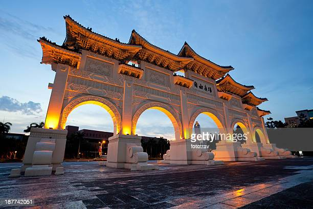 Chinese archway on Liberty Square in Taipei Taiwan at dusk