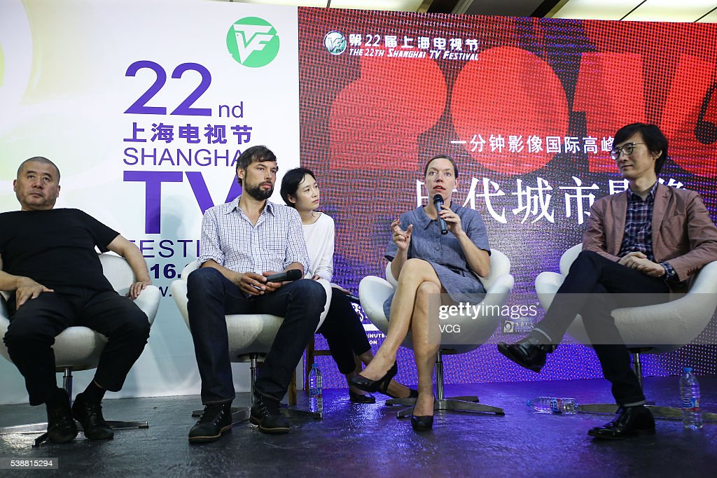 Chinese artist Zhang Beili, Dutch artist Misha de Ridder, The One Minutes director Julia van Mourik, Chinese painter and art critic Lin Mingjie attend Urban Image of the Times - International Summit Forum of the 'One-Minute Film' Competition during the 22nd Shanghai TV Festival on June 8, 2016 in Shanghai, China.