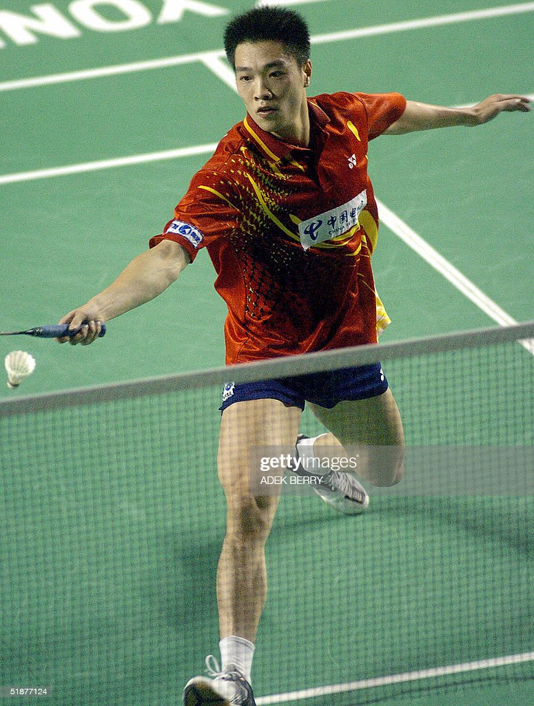 Chen Hong - Badminton Player | Getty Images