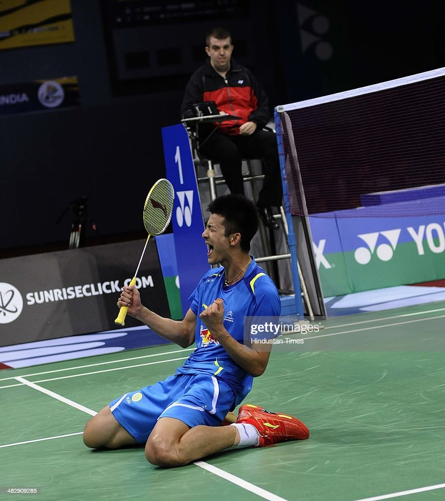India Open Badminton Championship s and