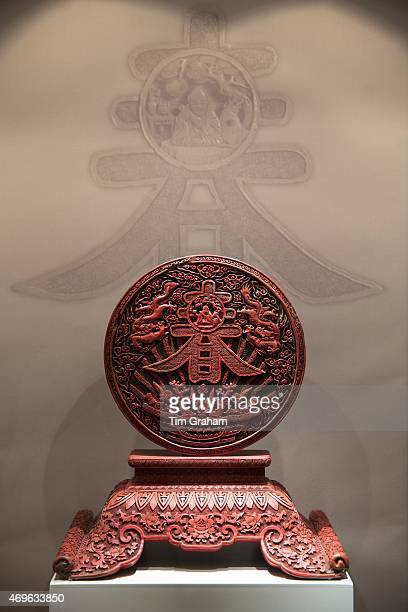 Chinese Beijing red lacquer ritual disk object 17th to 19th Century in Manos Collection Museum of Asian Art in Kerkyra Corfu