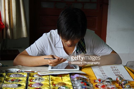 Chinese Bottle Painting In Beijing : Stock Photo