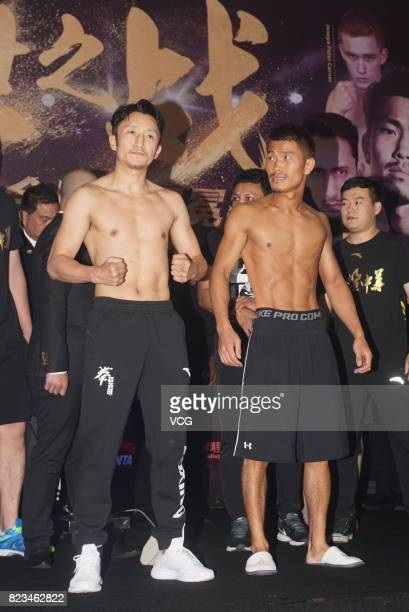 Chinese boxer Zou Shiming and Japanese boxer Sho Kimura attend their weighin ahead of WBO Championship Defending Fight between Zou Shiming and Sho...
