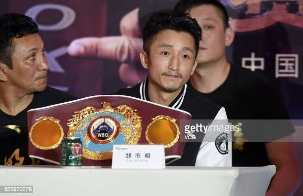 Chinese boxer Zou Shiming attends a press conference ahead of WBO Championship Defending Fight between Zou Shiming and Sho Kimura on July 26 2017 in...