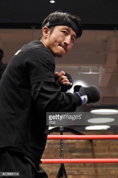 Chinese boxer Zou Shiming attends a training session ahead of WBO Championship Defending Fight between Zou Shiming and Sho Kimura on July 25 2017 in...