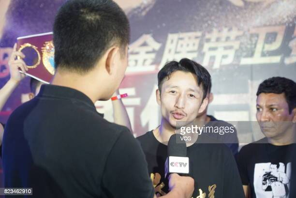 Chinese boxer Zou Shiming attends his weighin ahead of WBO Championship Defending Fight between Zou Shiming and Sho Kimura on July 27 2017 in...