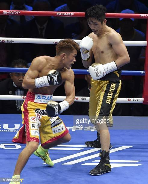 Chinese boxer Zou Shiming in action against Japanese boxer Sho Kimura during WBO Championship Defending Fight between Zou Shiming and Sho Kimura on...