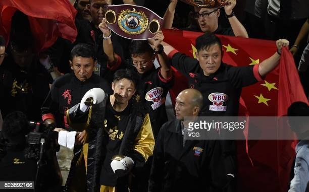 Chinese boxer Zou Shiming in action during WBO Championship Defending Fight between Zou Shiming and Sho Kimura on July 28 2017 in Shanghai China