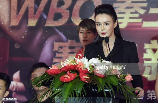 Chinese boxer Zou Shiming's wife Ran Yingying attends a press conference ahead of WBO Championship Defending Fight between Zou Shiming and Sho Kimura...