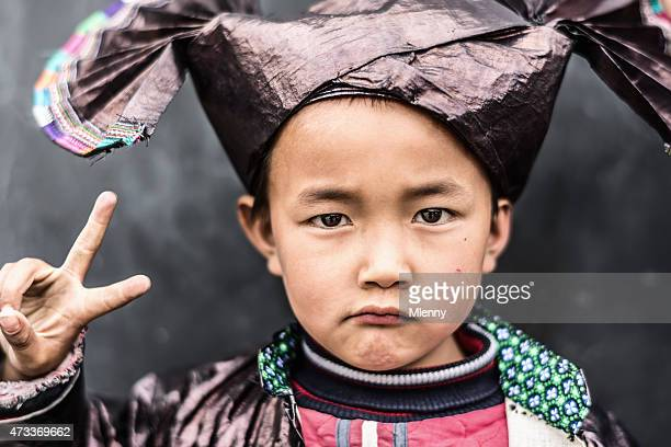 Chinese Boy in Traditional Dong Clothing
