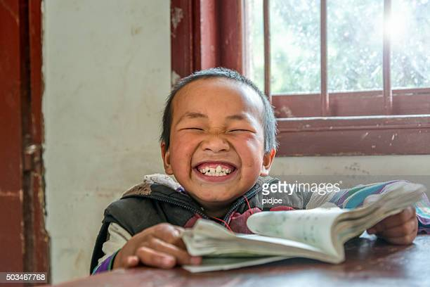 Chinese Boy with big smile at school 18cc7ae0c426d