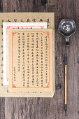 Chinese Calligraphy and Chinese brush