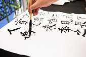 A person is learning Chinese calligraphy.