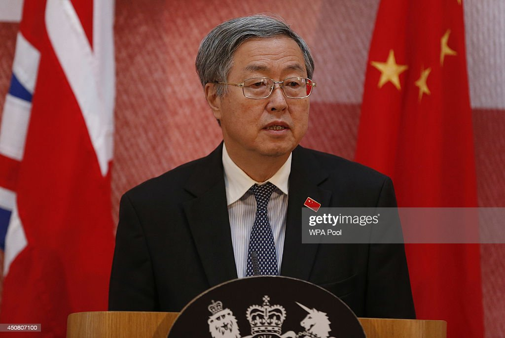 Chinese Central Bank Governor <a gi-track='captionPersonalityLinkClicked' href=/galleries/search?phrase=Zhou+Xiaochuan&family=editorial&specificpeople=781144 ng-click='$event.stopPropagation()'>Zhou Xiaochuan</a> addresses the delegates of the UK-China Financial Forum at Lancaster House on June 18, 2014 in London, England. During his first official visit to the UK Mr Li will hold talks with British Prime Minister David Cameron and met the Queen at Windsor Castle. At the start of Mr Li's three-day visit, the Home Office announced a new visa service, to be offered to all Chinese visitors to the UK following a pilot programme for tour operators last year.