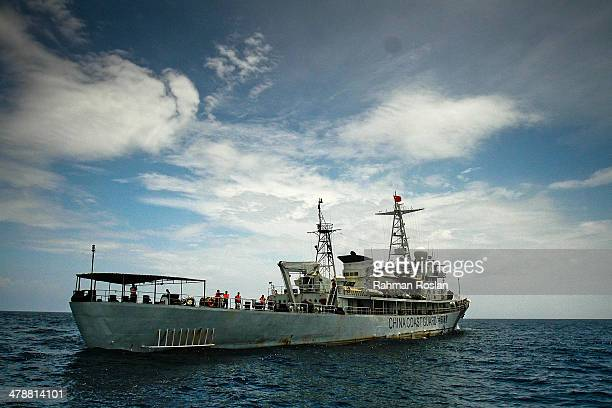 Chinese Coast Guard ship is seen in the middle of South China Sea on March 15 2014 in Kuantan Malaysia During a press conference today the Malaysian...