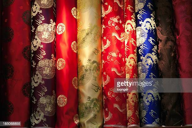 Chinese colorful silk samples
