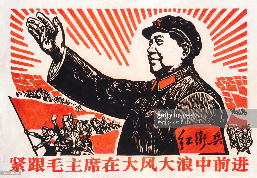 Chinese Communist poster with Chairman Mao Pictures | Getty Images