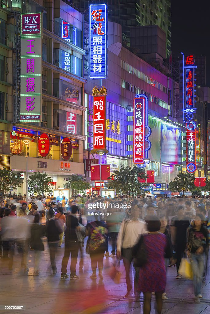 Chinese consumers shopping on Nanjing Road neon lights Shanghai China
